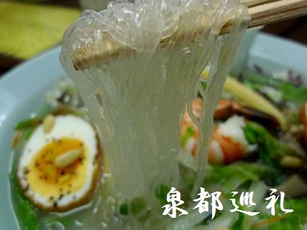 20081122-02茶びん食堂03