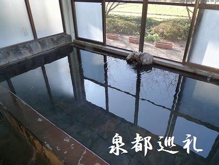 20081122-03華まき温泉01