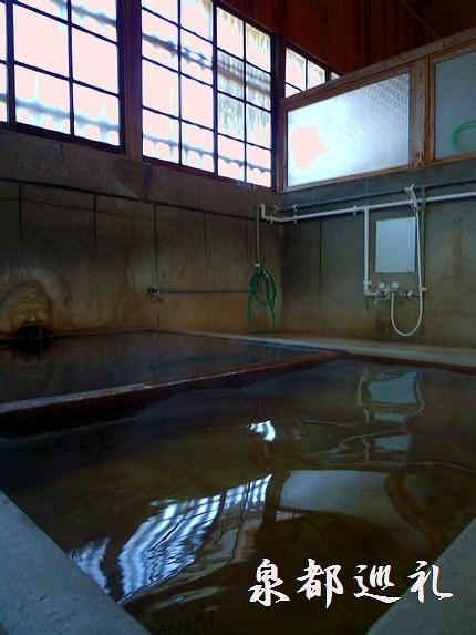 20081122-06鶴亀温泉02