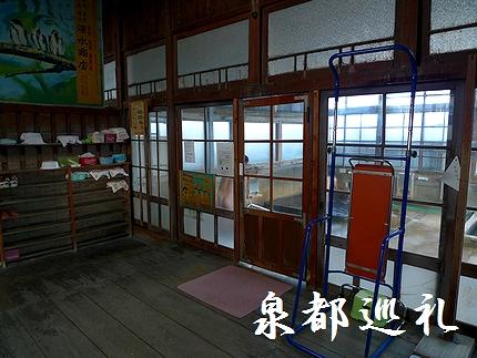 20081122-07新温泉01
