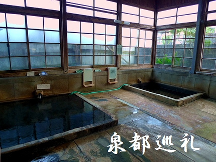 20081122-07新温泉02