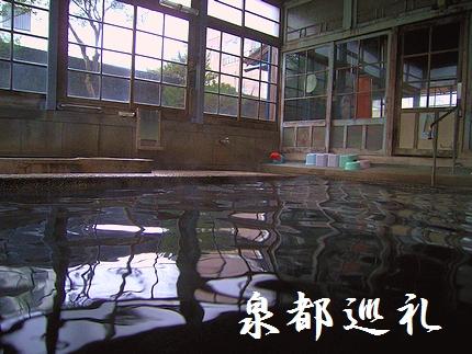 20060228新温泉01