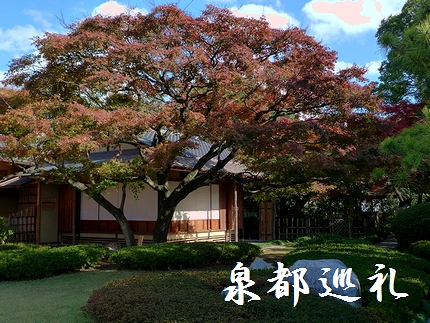 20081130松風園01