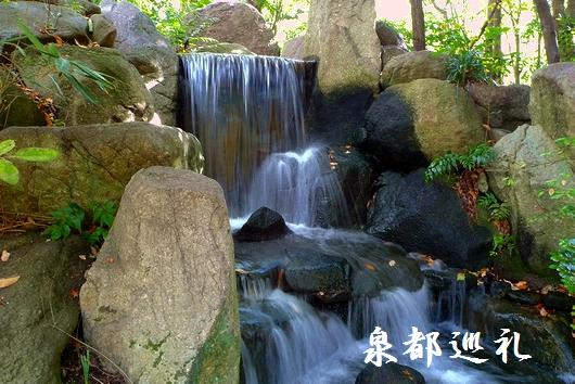 20081130楽水園09