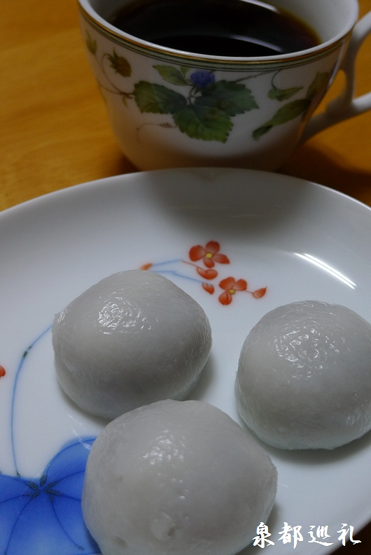 20081116白玉饅頭02