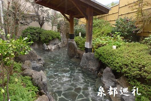 20081123-13湯山温泉元湯01