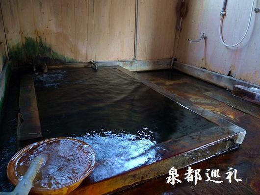 20081018みなと温泉01
