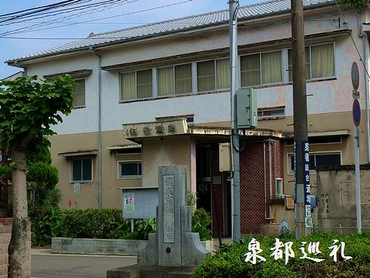 20081019住吉温泉01