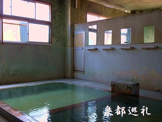 20081019住吉温泉02