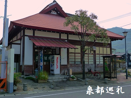 20081019永石温泉01