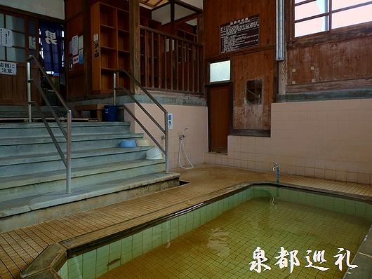 20081019永石温泉02