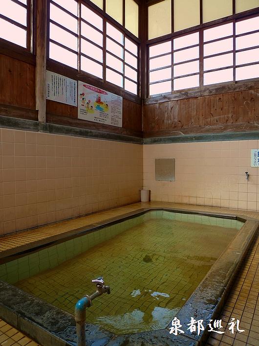 20081019永石温泉03