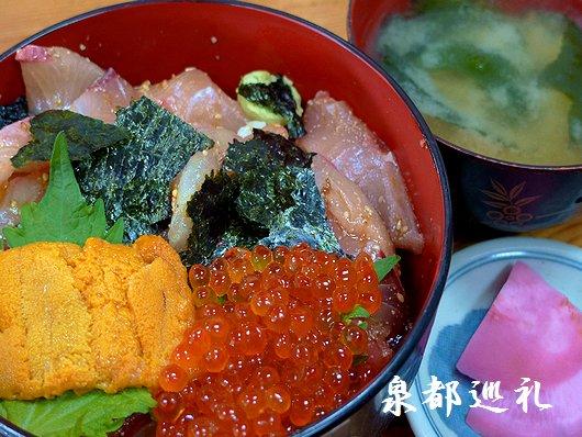 20090124yanagibasi001.jpg