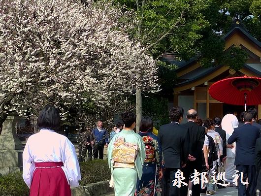 20090214dazaifu05.jpg