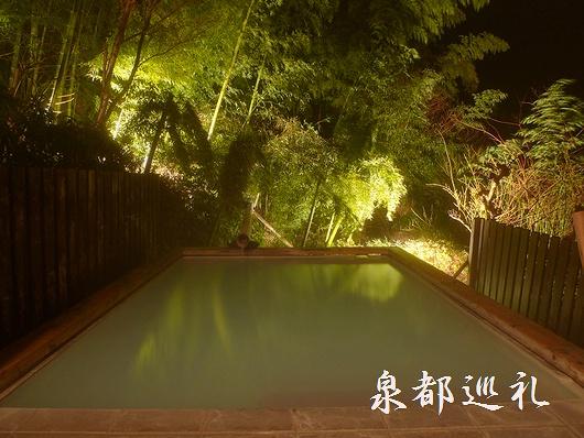 20090227waitasansou02.jpg