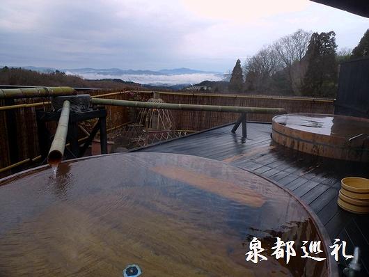 20090227waitasansou05.jpg