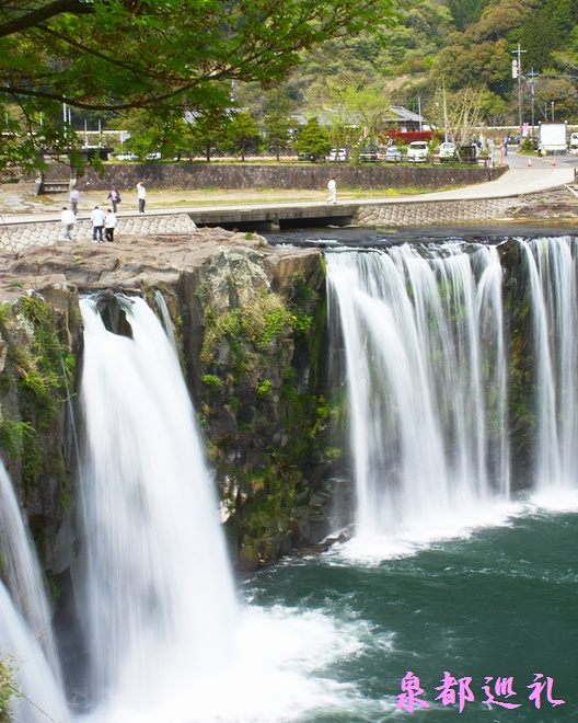 20090412harajiri01.jpg