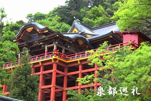 20090426yutokuinari005.jpg