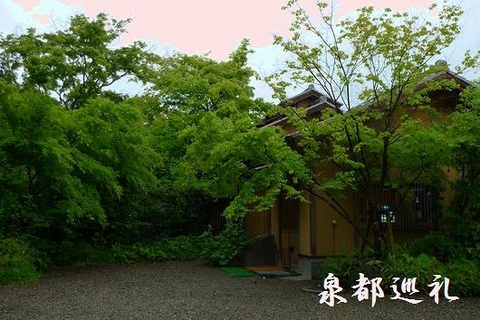 20090517benisanzasi01.jpg