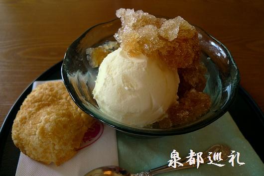 20090719fujiya06.jpg