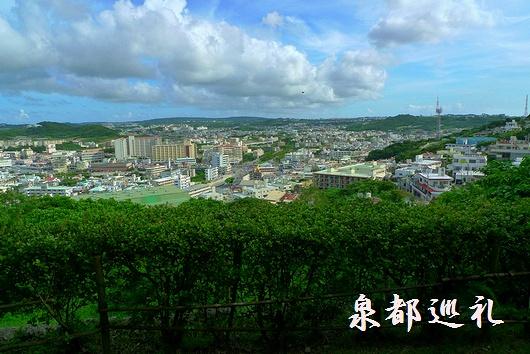 20090719shikinaen04.jpg