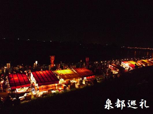 20090722miyama_fireflower03.jpg