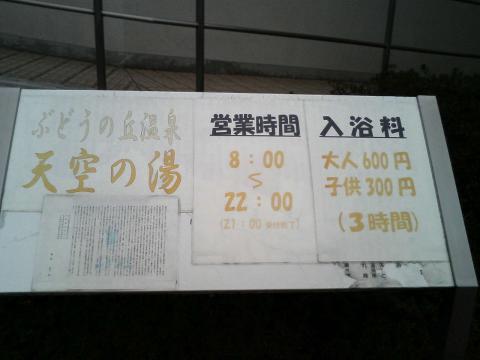 TS371341.jpg