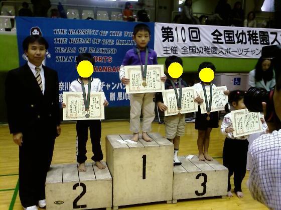 200812141242_030.jpg