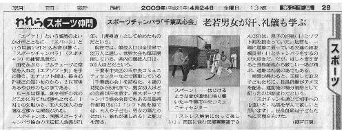 shinbunkizi1.jpg