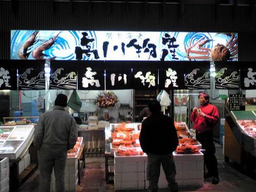 takagawa.jpg