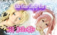 ginoanyabana_convert_20090714032551.jpg