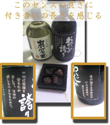 2009_02_13.jpg