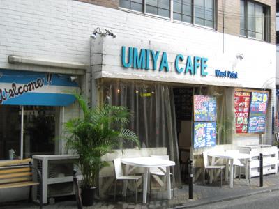 UMIYA CAFE