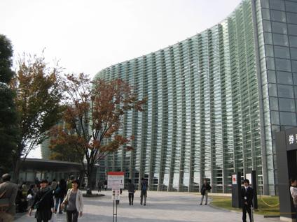 六本木美術館