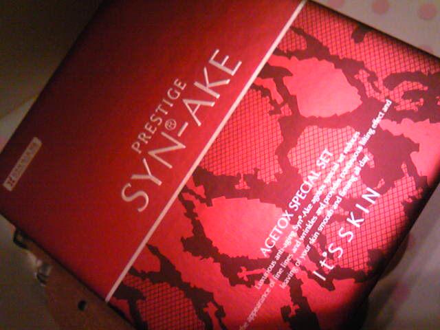 snakecream01