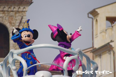 0119-mickeyminnie.jpg