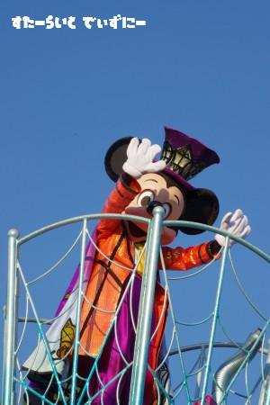 0914-3-3rd-mickey.jpg