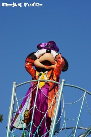 0914-3rd-mickey3.jpg