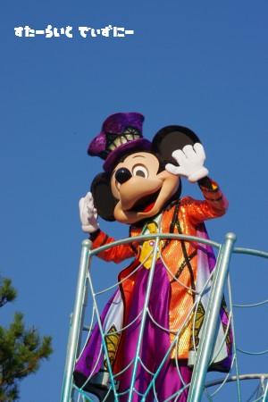 0914-3rd-mickey4.jpg