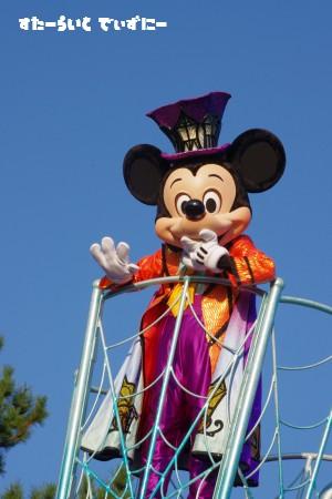 0914-3rd-mickey5.jpg