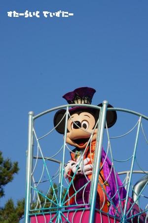 0914-3rd-mickey6.jpg