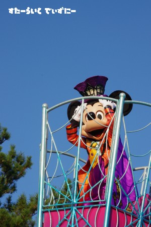 0914-3rd-mickey7.jpg