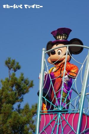 0914-3rd-mickey8.jpg