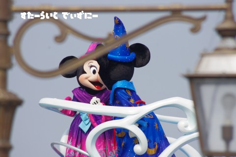 1009-mickeyminnie10.jpg