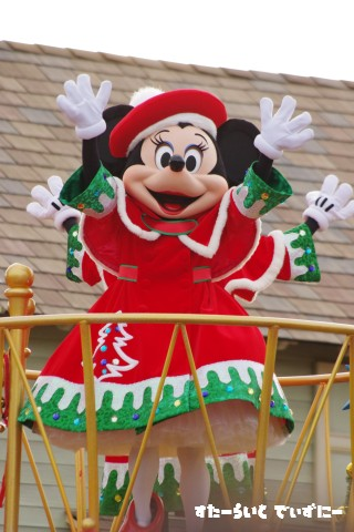 1112-2-1st-minnie.jpg
