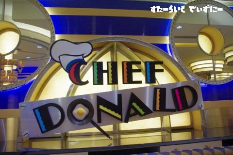 120108-ChefDonald.jpg