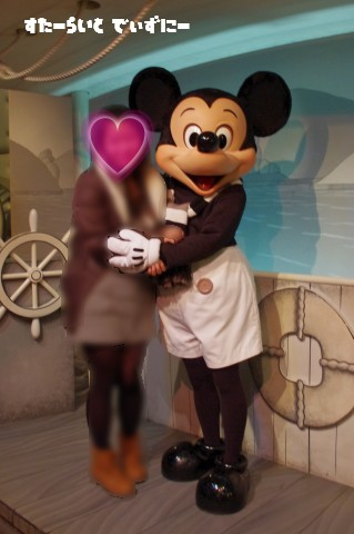 120108MeetMickey-Willy.jpg