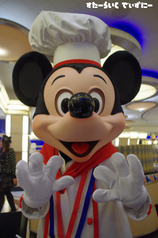 120214-mickey2.png