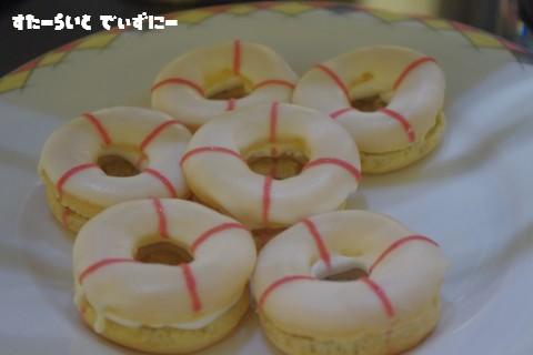120214-sweets1.jpg