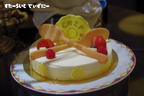 120214-sweets3.jpg